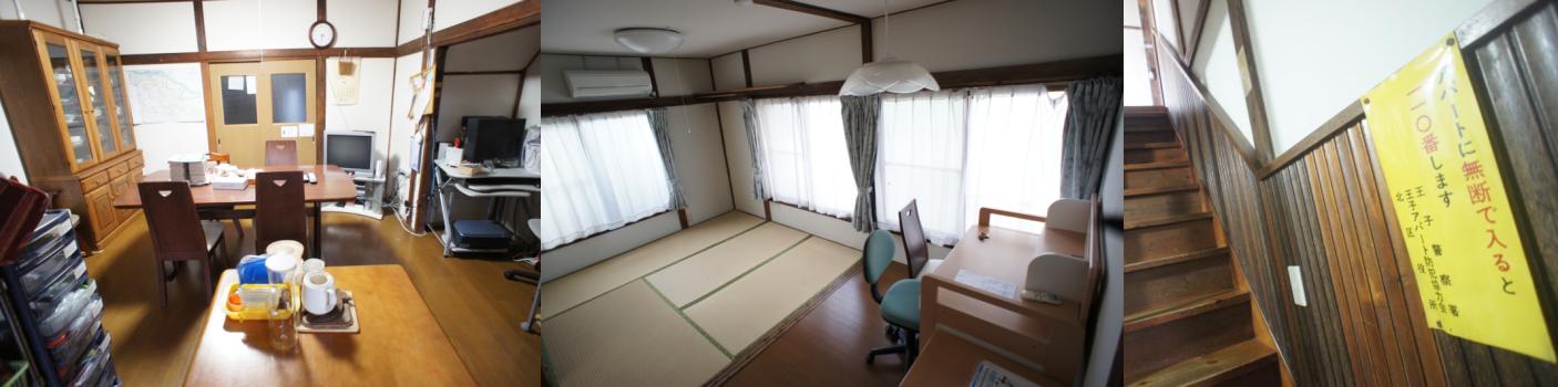 「東京で古民家に住む」