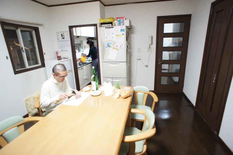 うづきハウス(明大前/東松原)